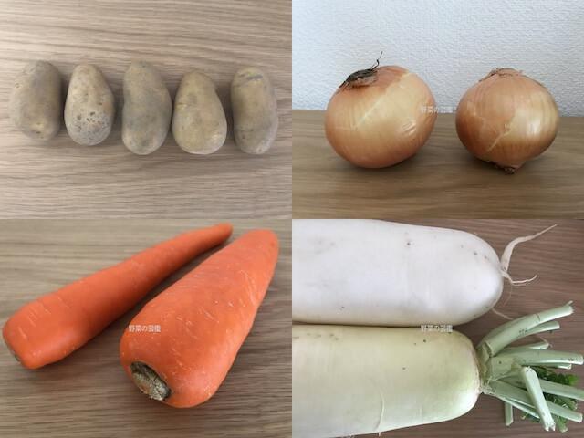 北海道の野菜収穫量(じゃがいも・玉ねぎ・人参・大根)