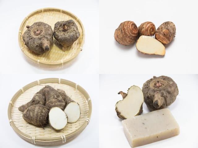 サトイモ科の野菜(里芋、こんにゃく)